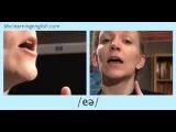 Произношение английских звуков и слов. Гласные дифтонги 6