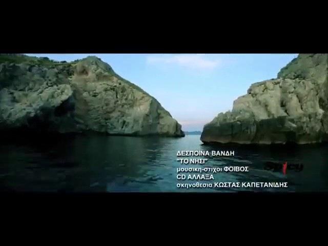класная греческая музыка