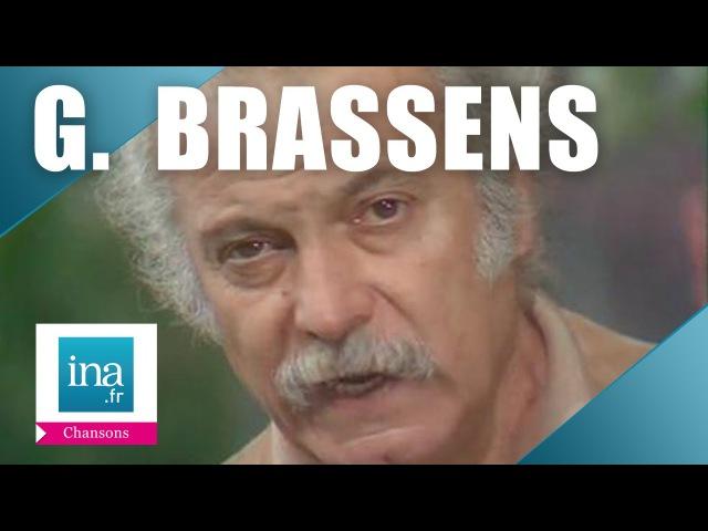 INA | Top à Georges Brassens ( de 2h de tubes)