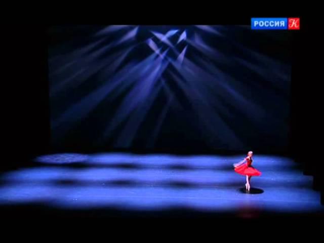 Алёна Ледях (АРБ им. А. Я. Вагановой), вариация из балета
