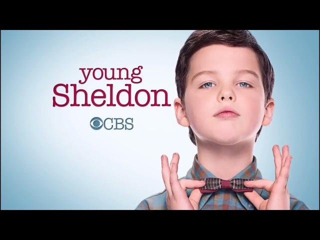Young Sheldon Trailer   The Big Bang Theory Spin-Off