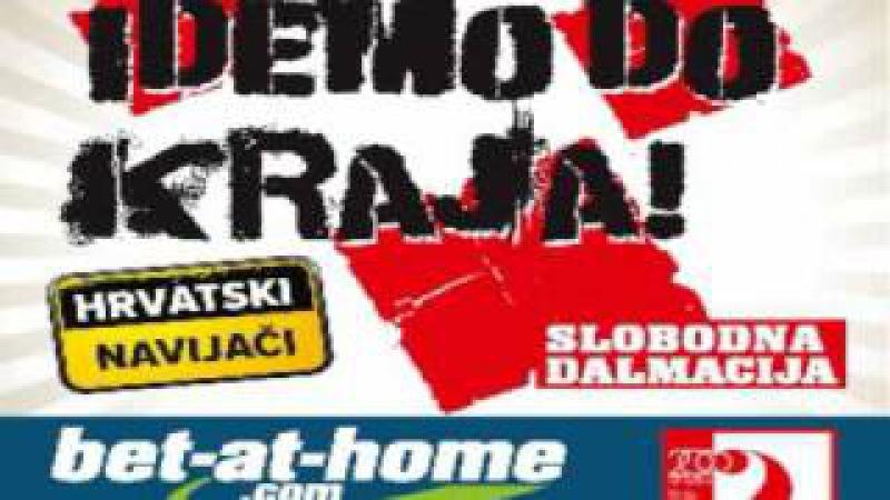 Hrvatski navijaci - Idemo do Kraja! - Rukometna Himna SP 2009