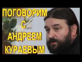 Самый КРУПНЫЙ богослов РПЦ по объёму талии...
