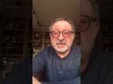Евгений Маргулис - Разные люди