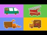 ¡COCHES de juguete! 🚒🚓Selección de las series FAVORITAS. Dibujos animados de carros y coches grandes