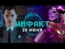 Инфакт от 28.06.2017 [игровые новости] — Game Critics Awards, Detroit: Become Human, XCOM