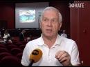 В Сочи на форуме обсуждают проблемы алкоголизма курения и наркомании Новости Эфкате Сочи