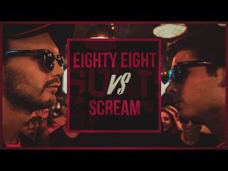 SLOVO ★ SCREAM VS EIGHTY EIGHT (BAD BARS)
