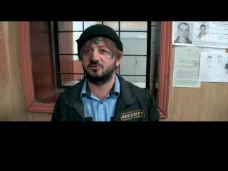 Бородач: Проблема человечества