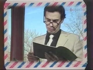 Утренняя почта - по заявкам бригады нефтяников 1986