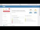 Втопе Vtope Bot   Бесплатная накрутка в Youtube, Вконтакте, Twitter, Instagram и Ask