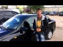 Купить авто LADA GRANTA в Чебоксарах Казань Йошкар Ола Отзыв о NEXTAUTO и менеджере