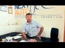 Продать по комиссии Renault Scenic в Чебоксарах Отзыв о НЭКСТ АВТО Казань Москва НН