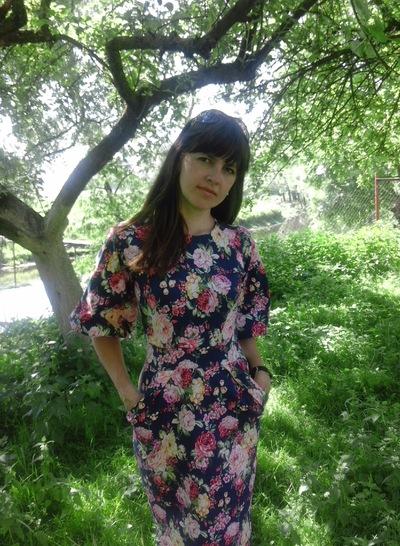 Оля Шабаковська-Зачковська