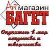 """Арт магазин """"Багет"""""""
