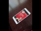 Реклама при подключении к WiFi (2)