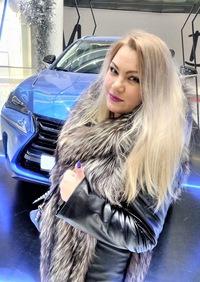 Стефани Богун