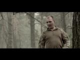 Enej feat Тарас Чубай - Бля Топол (Рейд Сила Нескорених) HD