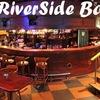 Бар Ресторан Клуб Riversidebar