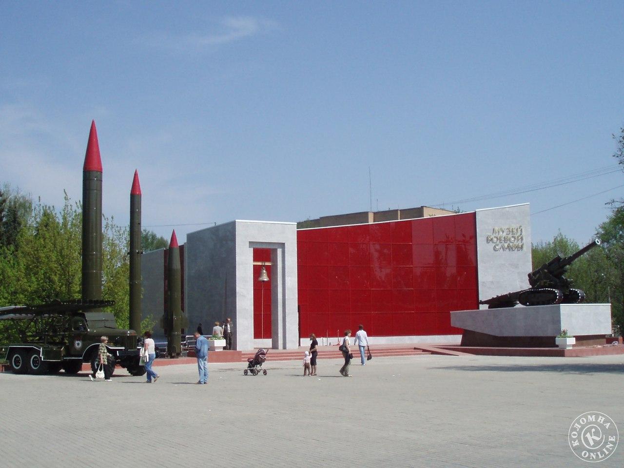 Анонсы: Музей боевой славы