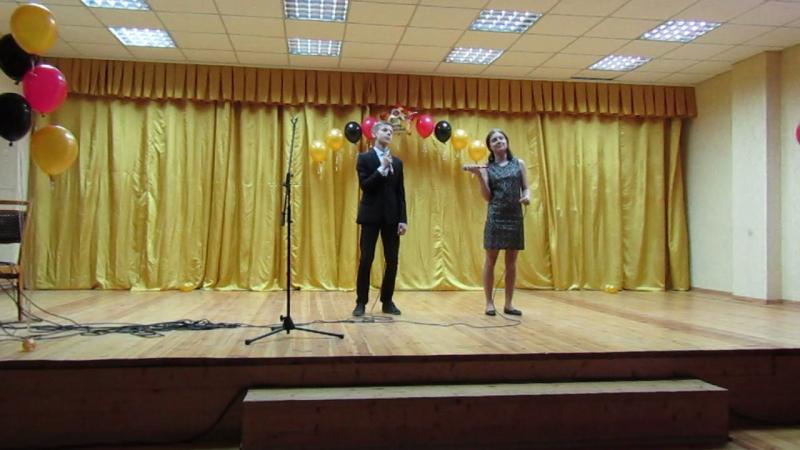 Кто, если не мы... Поют Анастасия и Вадим Царук.
