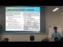 Сергей Михалев — Оптимизация SQL-запросов, часть 2