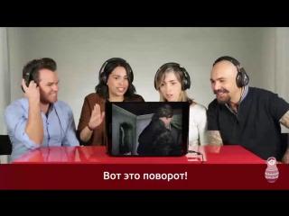 Итальянцы смотрят русский фильм