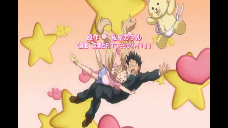 (Opening) Kodomo no Jikan Ni Gakki Детское время (Второй семестр) мой суженый спэшл 2