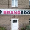 """Производственная компания """"BRANDBOOK"""""""