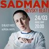 24 марта SADMAN | NEVSKY BEAT в клубе Грибоедов