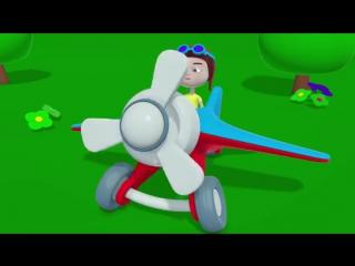 Яйцо с сюрпризом Самолет. Развивающий 3D мультик для детей
