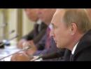 В.В.Путин о наличии самых тонких субстанций в сердце человека