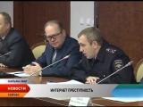 Новые жертвы. За неделю интернет-мошенники выманили у жителей НАО более 100 тысяч рублей