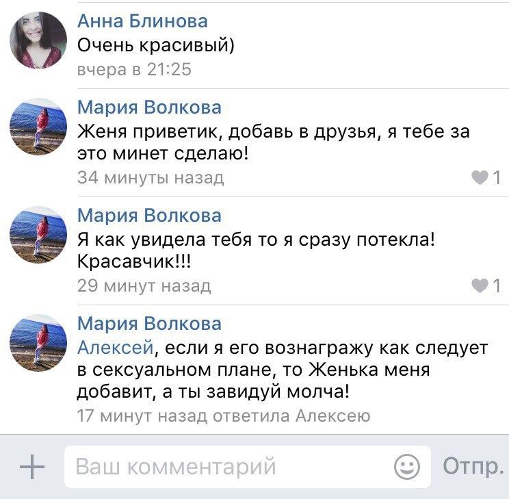 Евгений Кулик: Разное проявление любви бывает 😬