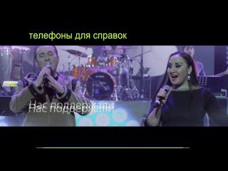 Сольный концерт Санийям Исмаил «Наша песня».