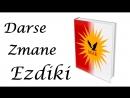 Qoma MAE Darse Zmane Ezdiki Darse 3 Roje Havtie