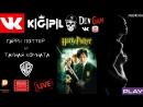 VK K|G|P|L Фильм - Гарри Поттер и Тайная Комната