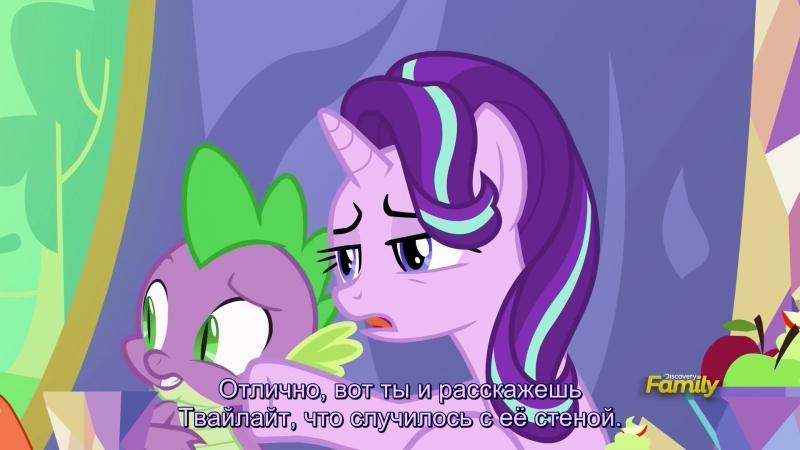 My Little Pony: FiM | Сезон 7, серия 15 — Triple Threat [HD] [русские субтитры]