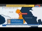 В Дагестане произошел взрыв. Двое погибших