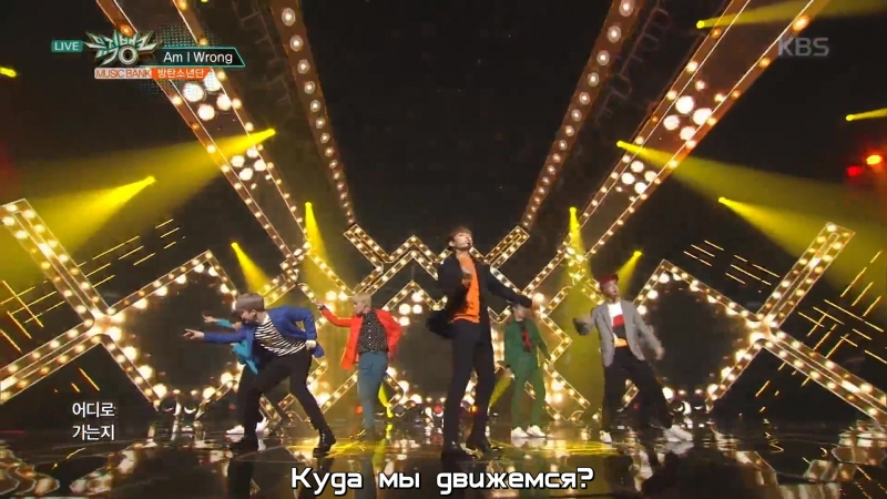 RUS SUB BTS 방탄소년단 Am I Wrong Music Bank 14102016