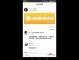 170502 ZTAO @ voice message in HZT app