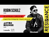 Robin Schulz в ResiDANCE!