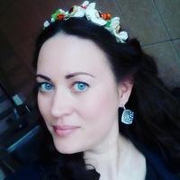 ВКонтакте Елена Чубинская фотографии