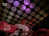 Танцор диско - Музыкальныи