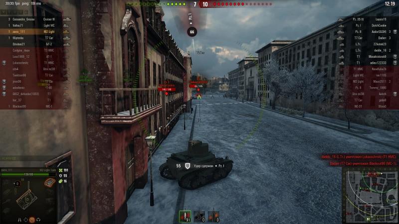 World of Tanks после 4-6 уровней взял 2 ур.)) сервер EU2