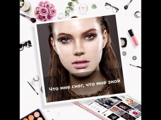 Л'Этуаль Beauty Club