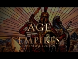 Age of Empires: Definitive Edition — анонс