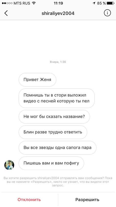 Евгений Кулик: Прорвало на откровения 😂