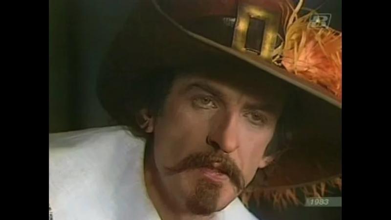 Сирано де Бержерак, телеспектакль, 1983