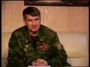 Сулим Ямадаев. После этого интервью его убили